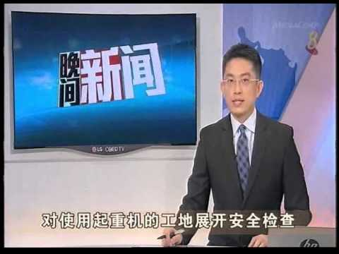 Singapore Channel 8 news 18th March 2015 10pm