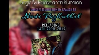 Nodi Pozhuthil-Official Music Video