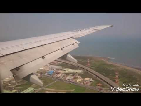 Landing at Terminal 1 | Taoyuan International Airport, Taiwan | 2017