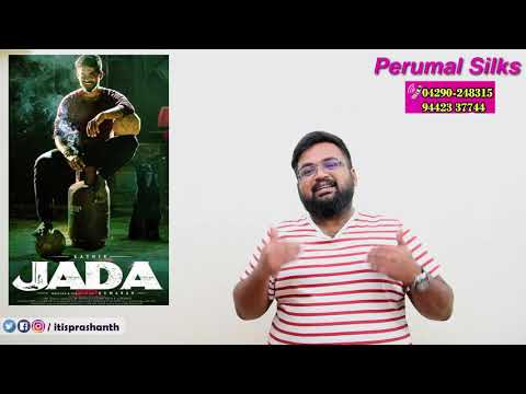 Jada review by Prashanth