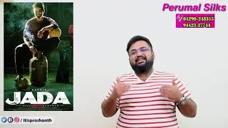 jada-review-by-prashanth