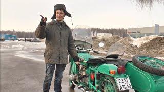 "К ""Болту"" на мотоцикле Урал."