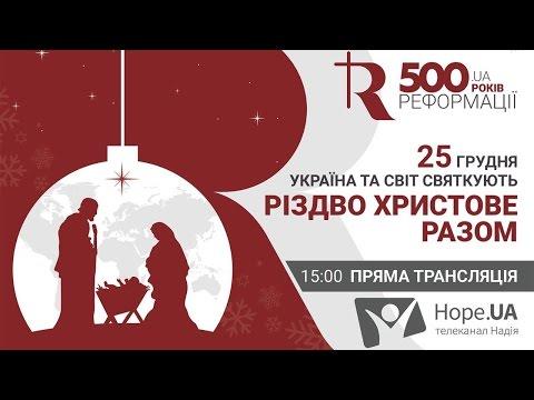 Різдвяний концерт на Європейській площі. Live