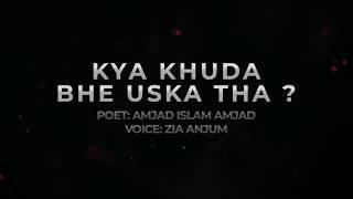 Kia Khuda Bhe Uska Tha | Amjad Islam Amjad | Sad Urdu Hindi Poetry | Zia Anjum