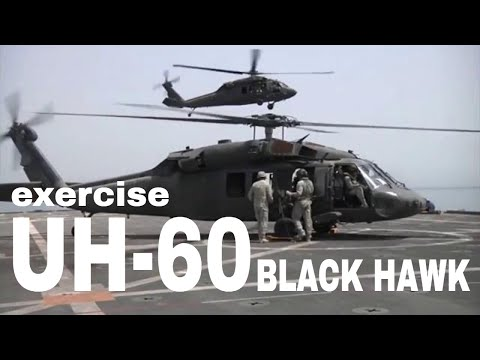 UH-60 BLACK HAWK EXERCISE IN ACTION