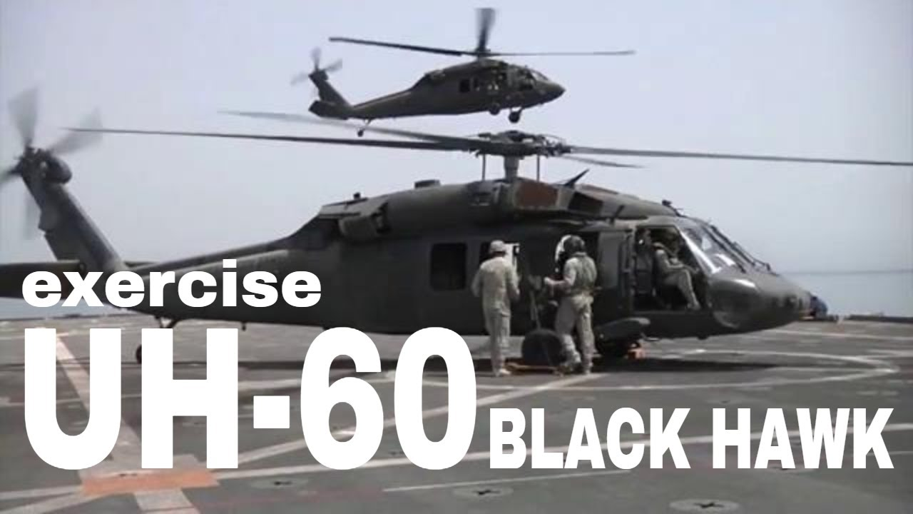 0e1b2f99465 UH-60 BLACK HAWK EXERCISE IN ACTION - YouTube