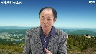 웨어러블 홍영선볶은곡식 건강강의 2015.03.21
