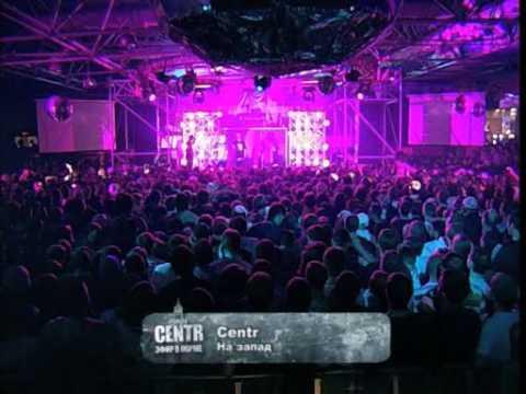 CENTR LIVE 1-й концерт