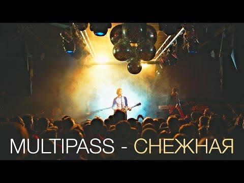 multipass песни осени торрент