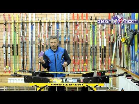 Как намазать лыжи. Нанесение парафина на лыжи