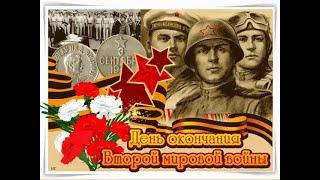 Нововаршавцы в советско японской войне