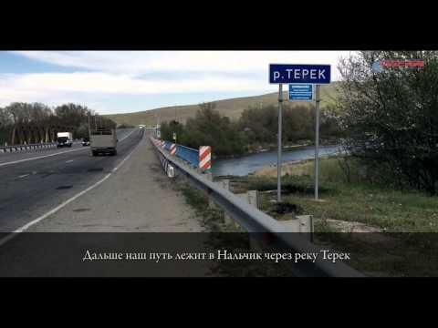 Такси Ставрополь Минеральные Воды
