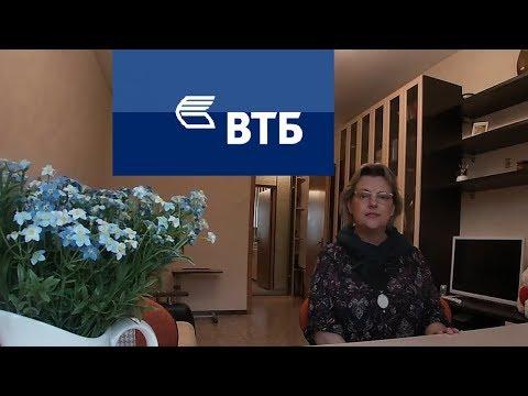 Осторожно!!! Мошенники и Банк ВТБ