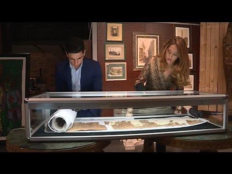 Vente d'objets égyptiens à l'hôtel de ventes de Monaco
