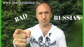 Bad Russian: the words your teacher doesn't want you to know