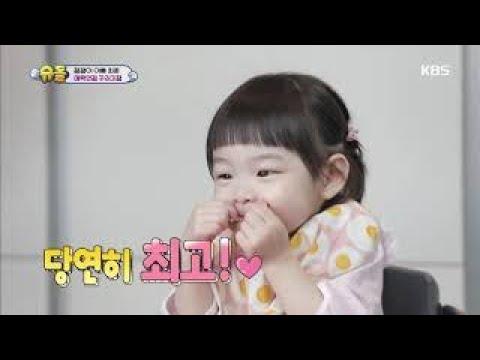 [냠냠극장][슈.돌 레전드순삭]  잼잼! 엄마와 리액션 연습해요~ [슈돌] 20190609