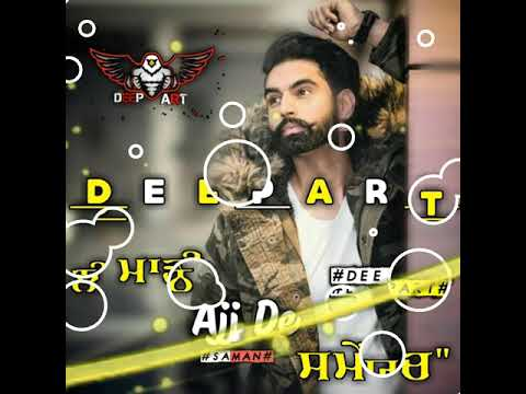 Aisa Rog New Punjabi Sad Song Whatsapp Status