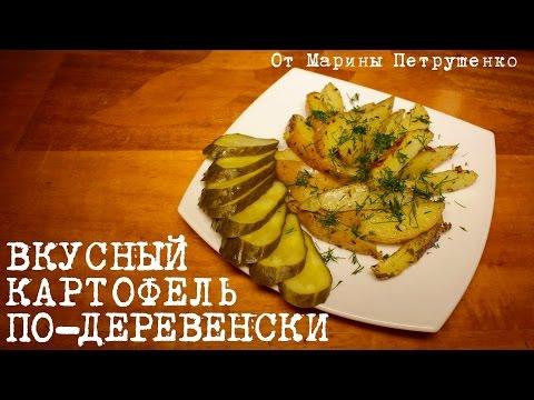 Вареный омлет - кулинарный рецепт