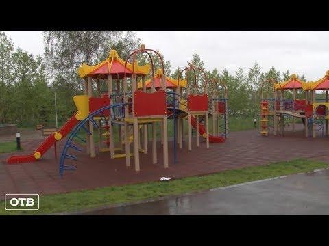 Масштабное обновление городской среды: Карпинск и Краснотурьинск