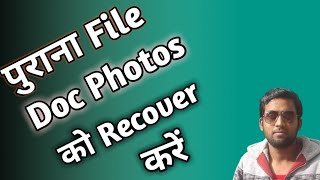 How to recover Permanently Deleted File For Free From Pc