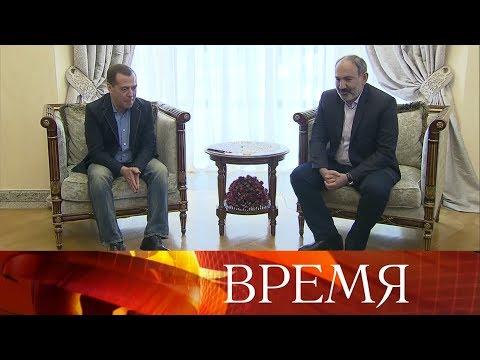 Развитие двусторонних отношений обсудили на встрече в Ереване премьер-министры России и Армении.