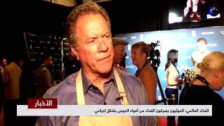 الغذاء العالمي : الحوثيون يسرقون الغذاء من أفواه الجوعى بشكل إجرامي  | تقرير يمن شباب