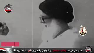 """أنحراف علي الطالقاني """" في غربيل و نهج السيد الشهيد محمد صادق الصدر """" ( رض ) في مجالسة السافرات 👍"""