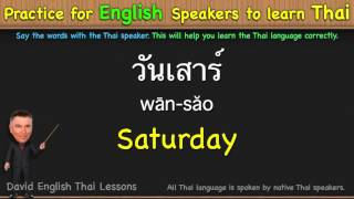 Lesson 11 - Days of the Week - ENGLISH Speakers to Learn Thai Language