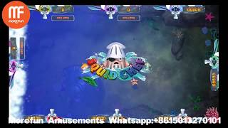 Squid Chef Vgame fishing game software