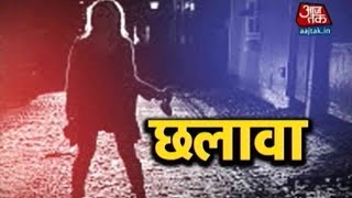 Vardaat: Women Involved In Big Crimes