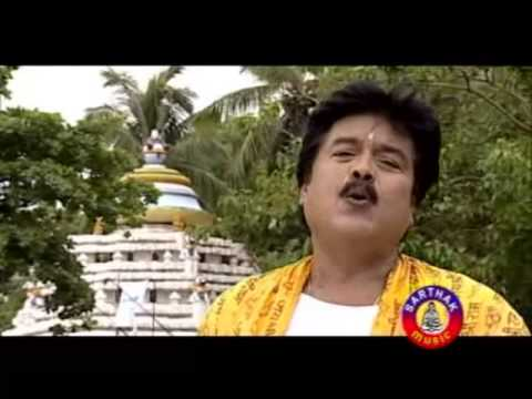 Mate Singhaduararu Odia Bhajan by Md Aziz.webm