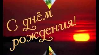Музыкальное поздравления для крестной