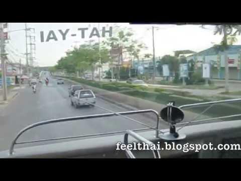 วิวหรูรถ VIP หาดใหญ่กรุงเทพ  Hat Yai-Bangkok VIP Bus