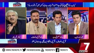 Capital Front 18 October 2018 |7News|