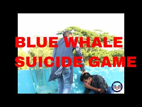 BLUE WHALE । BANGLA NEW FUNNY VIDEO 2017