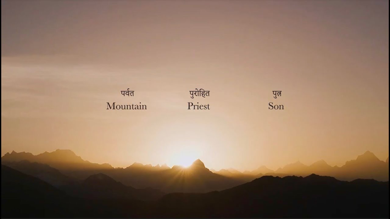 Mountain, Priest, Son - Trailer