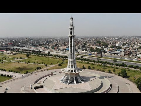 LAHORE DRONE VIDEO MINAR E PAKISTAN