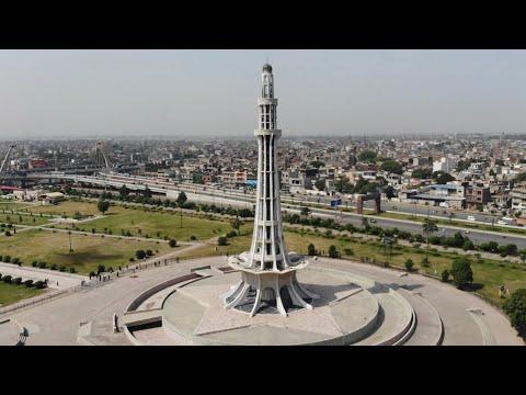 LAHORE DRONE VIDEO MINAR E PAKISTAN