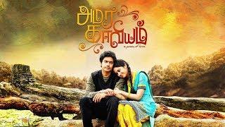 Amara Kaaviyam 2014 Full movie   Tamil movie with English sub   love story