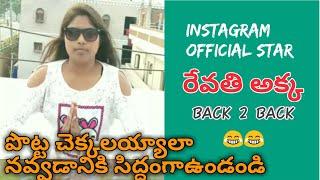 Revanth Akka funny spoof || #Telugu || #MAHAMUSICALLY