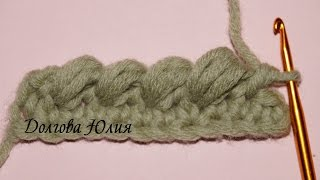 Вязание крючком. Рачий шаг 5 способ  \\\  Crochet for beginners. Rachy step 5 way