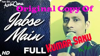 Download Lagu Jabse Main/Yeh Dil Aashiqana | Karan Nath & Jividha/cover by Rizu/2020 mp3