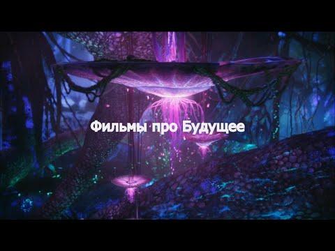 Пандорум 2 смотреть онлайн бесплатно в хорошем качестве HD 720