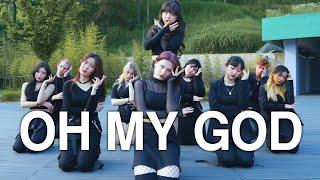 (여자)아이들(G)I-DLE - Oh My God(오 마이 갓) Cover Video 안무 수강생 영상