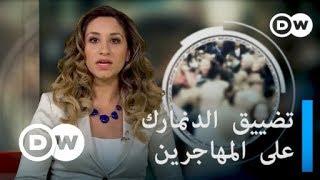 تسجيل خراف في مدرسة فرنسية وتضييق الدنمارك على المهاجرين المسلمين  | عينٌ على أوروبا