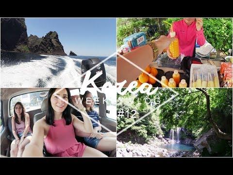HIKING, KARAOKE & MEER AUF JEJU ISLAND - Korea Weekly Vlog #12   loualure