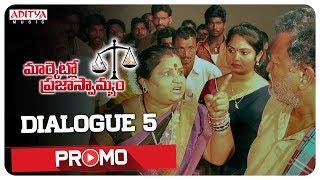 Marketlo Prajaswamyam Dialogue Promo 5 R Narayana Murthy Madhavi