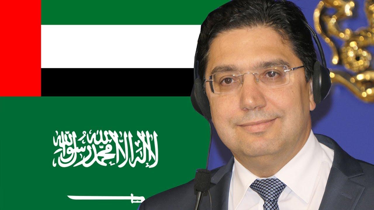 أول رد لبوريطة على إستدعاء سفيري المغرب بالسعودية والإمارارت