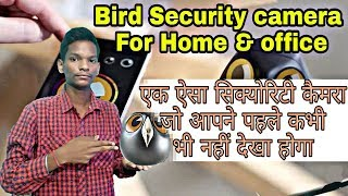 UIO security camera for Your Home 2018 by Technical Gaurav