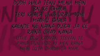 chumi da sawal lyrics by dj usman .wmv
